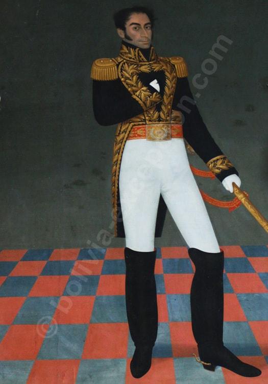 Simon Bolivar - Museo Casa de La Libertad, Sucre