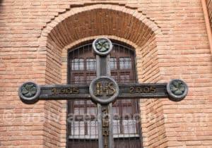 Croix des jésuites, cathédrale de Santa Cruz